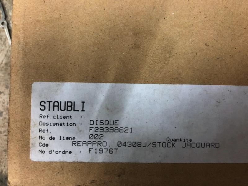 Staubli Jacquards Original Parts